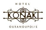 Hotel Konaki Ouranoupolis Halkidiki